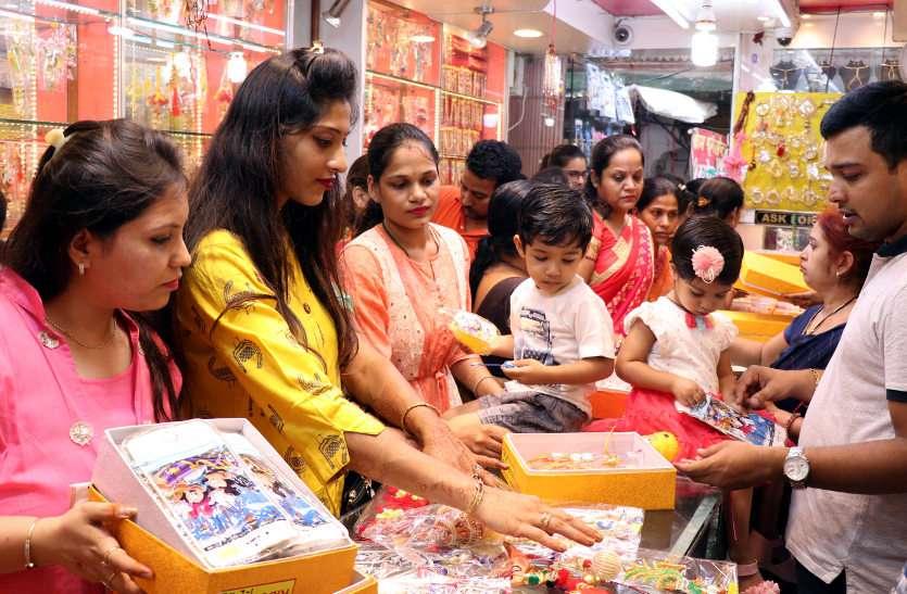 Rakshabandhan 2019 : भद्रा के दोष से मुक्त है इस बार राखी, बन रहे हैं ये खास संयोग