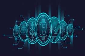 Cryptocurrency पर सुप्रीम कोर्ट का Superb फैसला, Bitcoin पर होगा Transaction