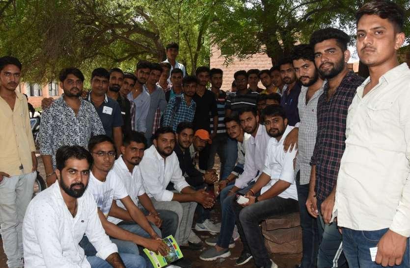 छात्रसंघ चुनाव - जो करेगा हमारी समस्या का समाधान, उसके पक्ष में करेंगे मतदान