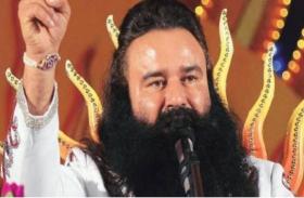 डेरा प्रमुख गुरमीत राम रहीम की पैरोल याचिका खारिज, रहना होगा जेल में