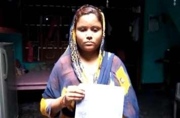 कन्नौज में शौहर ने दिया तीन तलाक, पुलिस कार्यवाही करने पर दी जान से मारने की धमकी, पीड़िता ने दर्ज कराया मुकदमा