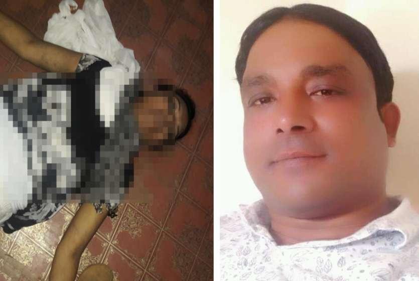 Chhattisgarh murder