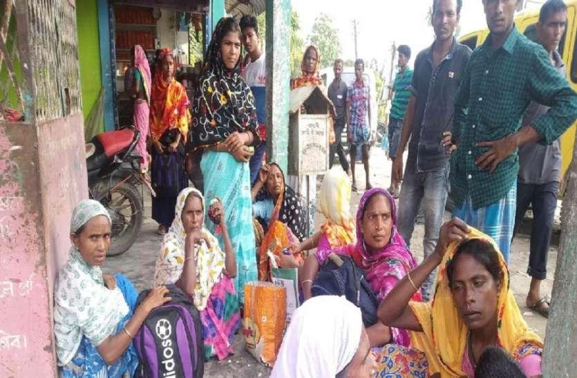 NRC: असम:एनआरसी के लिए रिश्वत लेते चार अधिकारी गिरफ्तार