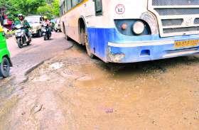 Bangalore : विकास के नाम पर सड़कों की खुदाई, चालकों की आफत