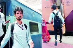 PATRIKA STING VIDEO : 200 रुपए की लालच में हजारों रेल यात्रियों की सुरक्षा से खिलवाड़ कर रहे एसी अटेंडर