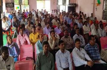 तीर्थ स्थली सीताबाड़ी में दो दिन गुरूजी ने लिया स्कूल चलाने का ज्ञान, दो दिवसीय वाकपीठ में