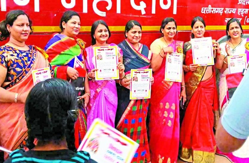 जिले की इन महिलाओं ने किया ऐसा काम कि हजारों लोग करने लगे हैं लाइक