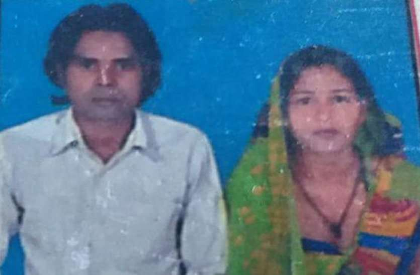 husband attempt to murder wife and then hangs himself to death