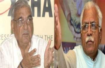 Haryana's politics: आज से फील्ड में उतरेंगे दिग्गज, रंग दिखाएगी हरियाणा की राजनीति