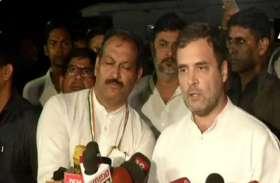 CWC की बैठक में जम्मू-कश्मीर का उठा मुद्दा, राहुल गांधी बोले- पीएम मोदी बताएं वहां क्या हो रहा ?