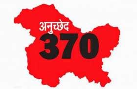 जम्मू-कश्मीर से धारा 370 खत्म करने के फैसले पर विश्वभर में हो रही है चर्चा
