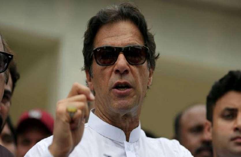आर्टिकल 370 खत्म करने का पाकिस्तान ने लिया बदला, इमरान खान ने कर दी ये औपचारिक घोषणा