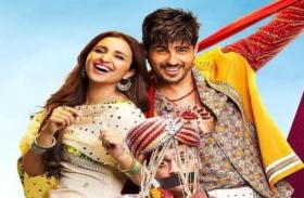 Jabariya Jodi Box Office Collection Day 1: 'जबरिया जोड़ी' ने पहले दिन कमाए इतने करोड़