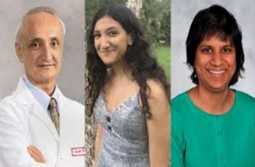 अमरीका: विमान दुर्घटना में भारतीय डॉक्टर दंपति और उनकी बेटी की मौत