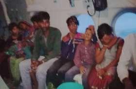 IAF rescue 32 people from Jodiya tehsil जोडिया तहसील से भारतीय वायु सेना ने ३२ लोगों को बचाया