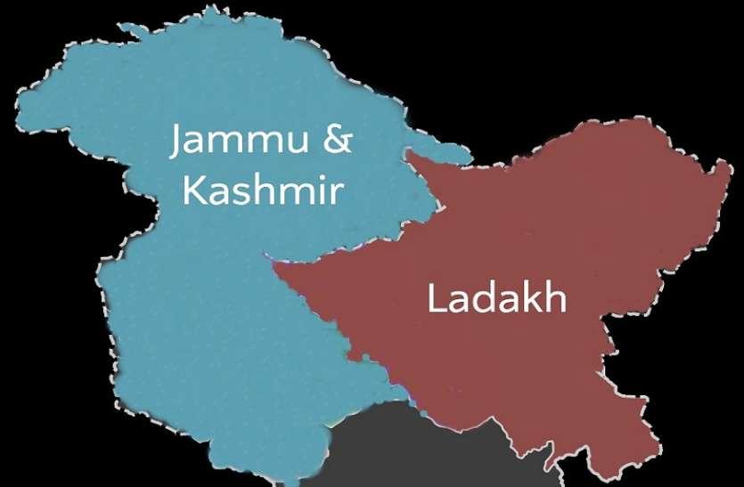 जारी हुआ आदेश,31 अक्टूबर को अलग होंगे जम्मू-कश्मीर व लद्दाख