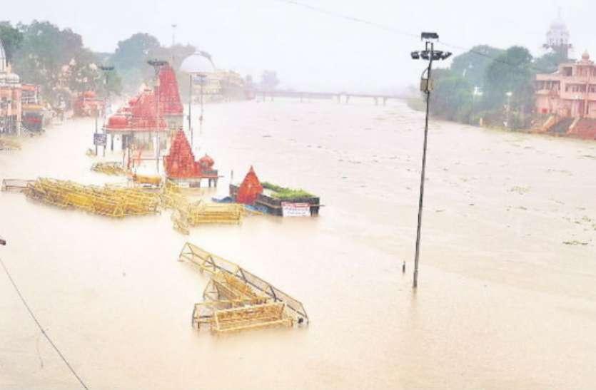 भारी बारिश का अलर्ट: नर्मदा-शिप्रा समेत कई नादियां उफान पर, उज्जैन में मंदिर डूबे, कई बांधों के खोले गए गेट