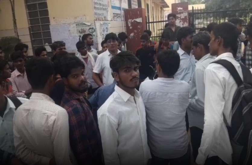 दूसरे कॉलेज के छात्रों ने मचाया हुडदंग, क्लास में घुसकर छात्रों को पीटा, छात्राओं से की अभद्रता