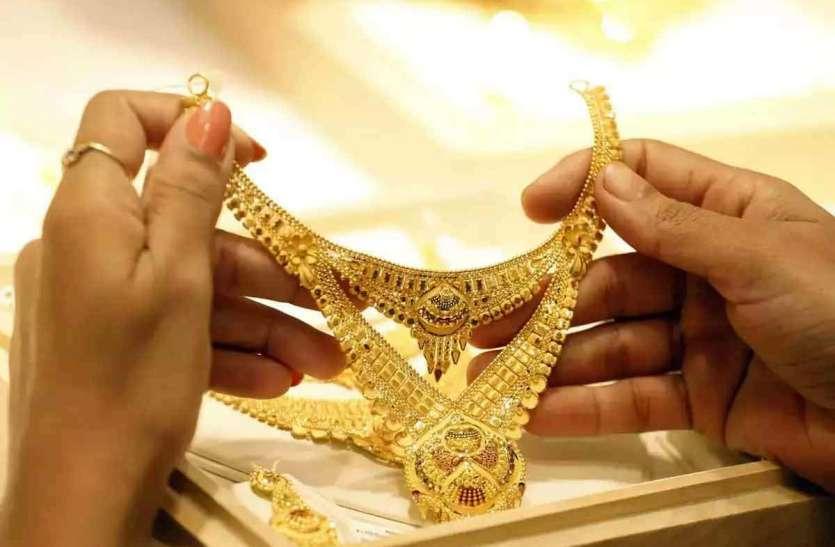 Gold Rate Today : सर्राफा सोना 50 रुपये चमका, चांदी 825 रुपये लुढक़ी
