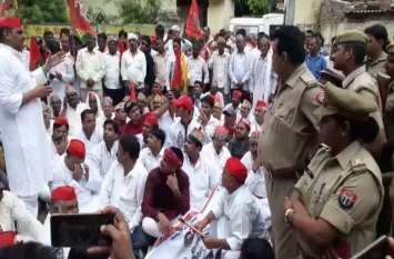 सपा कार्यकर्ताओं का कलेक्ट्रेट परिसर में प्रदर्शन, भारी संख्या में पुलिस बल तैनात
