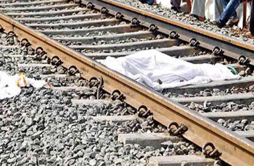 रानीखेत ट्रेन के आगे कूदकर युवती ने दी जान, शिनाख्तगी के प्रयास जारी