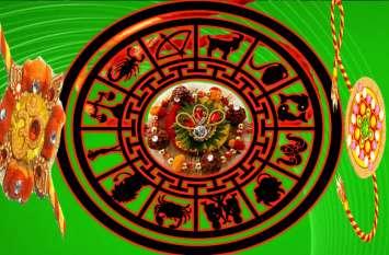 Raksha Bandhan 2019 : लाल, पीला या हरा, जानें किस रंग की राखी आपके भाई के लिए है शुभ
