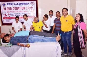 VIDEO लायंस क्लब पिण्डवाड़ा : शिविर में 91 यूनिट रक्तदान, युवाओं में उत्साह