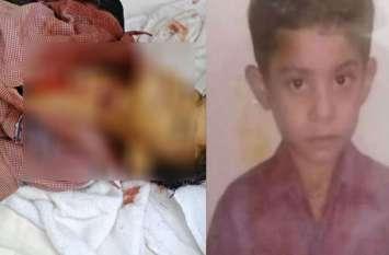 बकरीद से पहले पांच वर्षीय ऋषि की कुर्बानी, पिता अमित कुमार ने कैंची से गला काटा, दिल दहला देने वाली ये सच्ची घटना