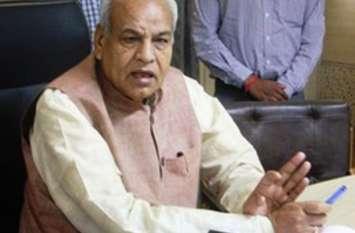 Sonia Gandhi : सत्यदेव पचौरी  ने सोनिया गांधी पर ली चुटकी, सत्ता में होती तो भारत रत्न खुद ले चुकी होती