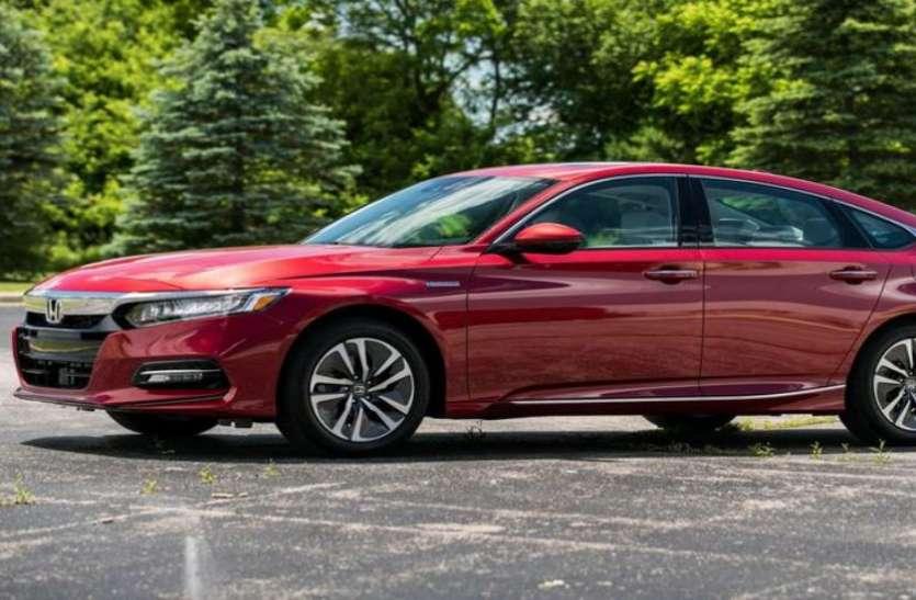 Honda Accord में आई तकनीकी खराबी, कंपनी ने रीकॉल किए 2 लाख यूनिट्स