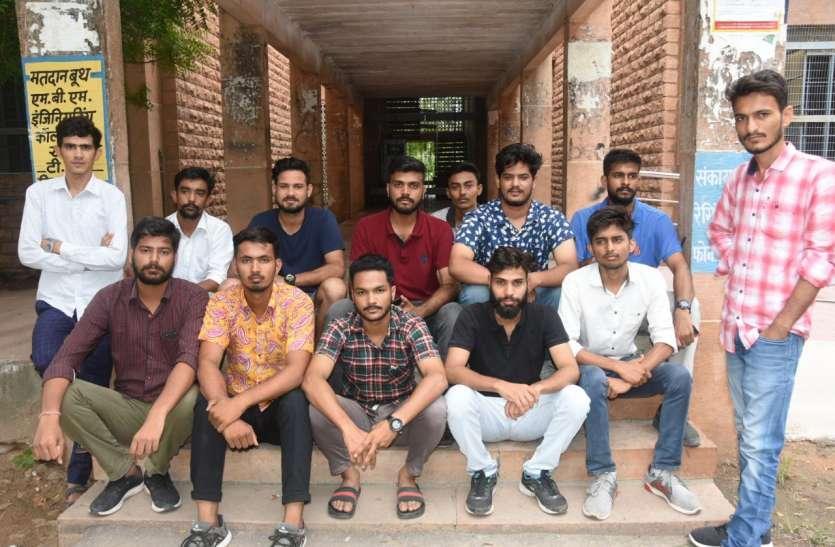 छात्र संघ चुनाव परिचर्चा -  जेएनवीयू की सबसे बड़ी समस्या, एकेडमिक कैलेंडर से नहीं चलता