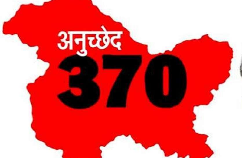 छात्रसंघ चुनावों में गायब हुए राजस्थान विश्वविद्यालय के मुदृदें,एबीवीपी ने धारा 370 को बनाया मुदृदा