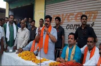 sansad kp yadav: सांसद केपी यादव बोले राष्ट्रहित में सिंधिया का हृदय परिवर्तन हुआ है तो स्वागत है