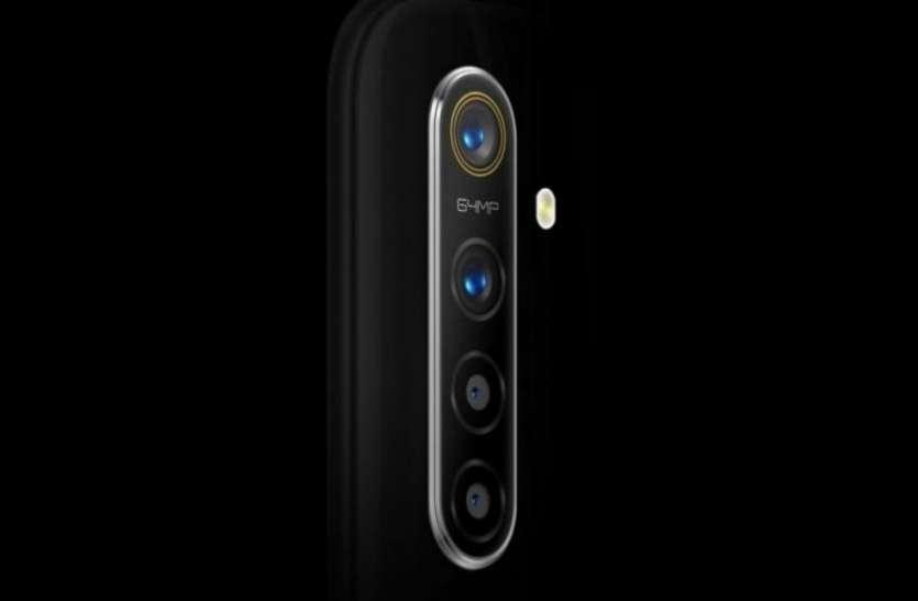 64MP कैमरा वाले स्मार्टफोन्स से लेकर Samsung Galaxy Note सीरीज की लॉन्च तक, ये हैं इस हफ्ते की पांच बड़ी टेक ख़बरें