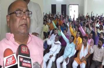 बीजेपी विधायक ने पाकिस्तान को दिया करारा जवाब, कहा- जल्द साकार होगा अखंड भारत का सपना, देखें वीडियो