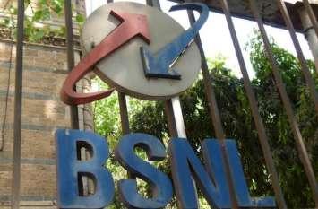 नकदी की समस्या से जूझ रही BSNL जुटायेगी 3 हजार करोड़ रुपये, बकाये की वसूली की बनाई योजना