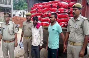 नौ लाख रुपये मूल्य की गायब दाल बरामद,  दो आरोपी गिरफ्तार