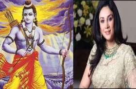 दीया कुमारी बोलीं- हम राम के वंशज, रामजन्म भूमि का प्राचीन नक्शा किया सार्वजनिक