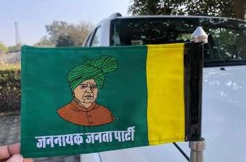 Alliance: हरियाणा में बसपा व जजपा के बीच हुआ गठबंधन