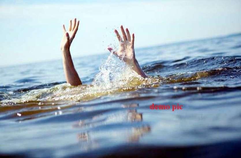 पानी के कुंड में डूबने से एक व्यक्ति की मौत
