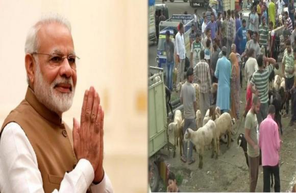 ईद पर Modi का ग्रैंड प्लान, जम्मू-कश्मीर में मुहैया करवाई जाएंगी यह सुविधाएं