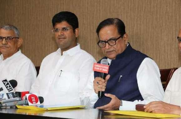 Hariyana Election: हरियाणा में बसपा व जजपा के बीच हुआ गठबंधन
