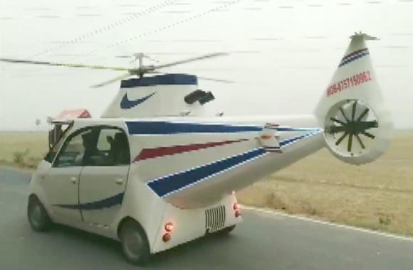 सपने थे बड़े, पैसों की थी कमी, कार को यूं बना ड़ाला हेलीकॉप्टर