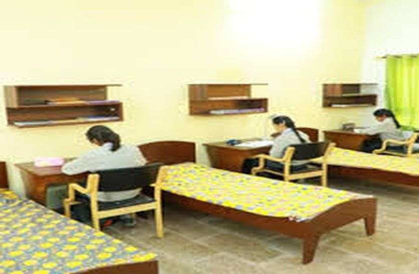 छात्रावासों में हो रही मनमानी: पचास सीटर छात्रावास में मिले महज छह छात्र, बजट में हो रहा बंदरबाट