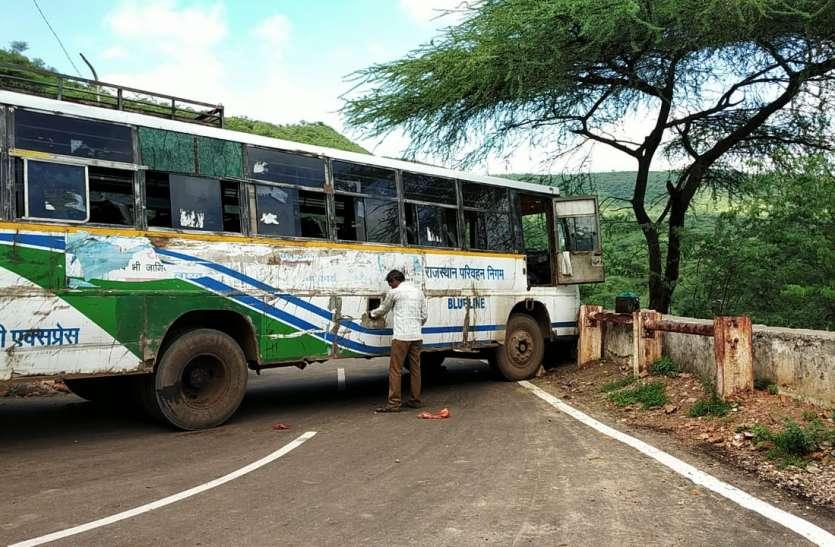 घाटी में बस के ब्रेक हुए फेल, चालक की सूझबूझ से टला हादसा