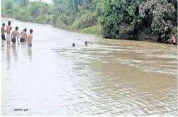 स्कूल की छुट्टी के बाद 5 दोस्त गए थे नदी, भंवर में फंसकर एक डूबा, एक दिन बाद मिली लाश