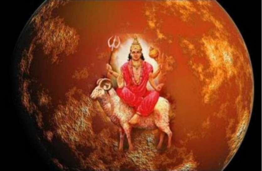 Mangal ka rashi parivartan: मंगल का राशि परिवर्तन इस एक राशि वालों के जीवन में करेगा भारी फेरबदल