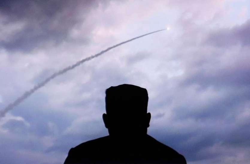 किम की निगरानी में हुआ एक और 'नए हथियार' का परीक्षण, क्या फेल हुए ट्रंप के दावे?