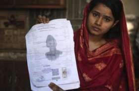 वीडियो: पाकिस्तान में ईसाई समुदाय की लड़कियां इस कदर हो रहीं परेशान