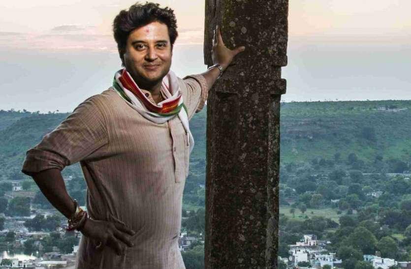 'राहुल की जगह ज्योतिरादित्य सिंधिया ने देश को चुना, उन्होंने साबित किया वो राजमाता के पौत्र हैं'